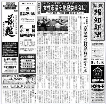shigahouchi1.png